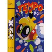 Tempo preowned (Japan)