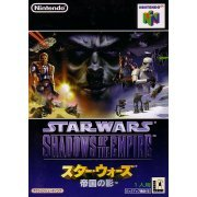 Star Wars: Shadows of the Empire (Japan)