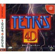 Tetris 4D (Japan)