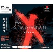 Xenogears (PSOne Books) (Japan)