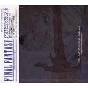 Final Fantasy I & II - Original Soundtrack (Japan)