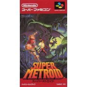 Super Metroid  preowned (Japan)