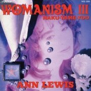 Womanism III [Limited Edition] (Japan)
