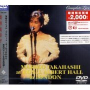 At Royal Albert Hall in London Complete Live [Limited Edition] (Japan)