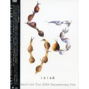 Quruqueu Bushi - Live Tour 2004 Documentary Film (Japan)
