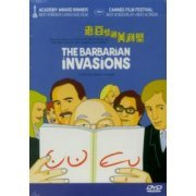 The Barbarian Invasions (Hong Kong)