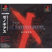 Xenogears  preowned (Japan)