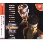 Virtua Fighter 3tb (1st Print) preowned (Japan)