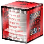 Juzo Itami DVD Collection: Ganbare Minna [Limited Edition] (Japan)