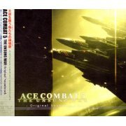 Ace Combat 5: The Unsung War Original Soundtrack (Japan)