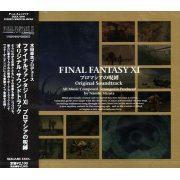 Final Fantasy XI: Chains of Promathia Original Soundtrack (Japan)