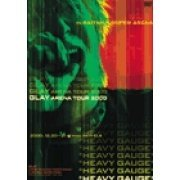 Arena Tour 2000: heavy Gauge In Saitama [CD+DVD] (Japan)