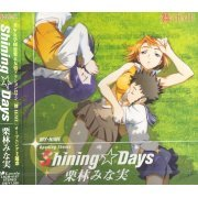 Shining Days (My Hime Intro Theme) (Japan)