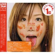Love Jam [CD+DVD] (Japan)