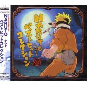 Naruto Best Hit Collection (Japan)