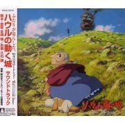 Howl's Moving Castle Original Soundtrack (Japan)