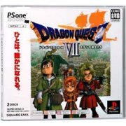 Dragon Quest VII: Eden no Senshi-tachi (PSOne Books) (Japan)