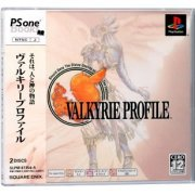 Valkyrie Profile (PSOne Books) (Japan)