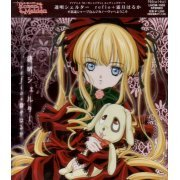 Tomei Shelter (Rozen Maiden Ending Theme) [CD+DVD] (Japan)