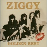 Golden Best (Japan)
