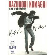 Tap The Music [DVD+CD] (Japan)