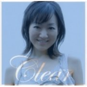 Clear [CD+DVD Limited Edition] (Japan)