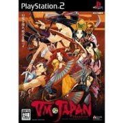 VM Japan (Japan)
