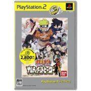 Naruto: Narutimett Hero (PlayStation2 the Best) (Japan)