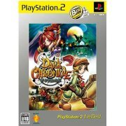 Dark Chronicle (PlayStation2 the Best) (Japan)