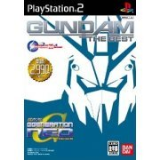 SD Gundam G Generation Neo (Gundam the Best) (Japan)