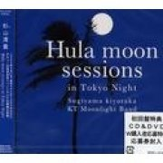 Hula Moon Sessions In Tokyo Night (Japan)