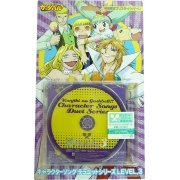 Konjiki no Gash Bell! Character Song Duet Series Level.3 (Japan)