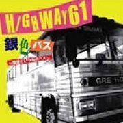 Giniro Bus - Kibo toiu na no bus (Japan)