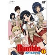 School Rumble Vol.1 (Japan)