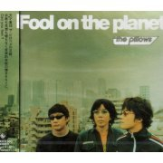 Fool on the planet (Japan)