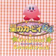 Hoshi no Kirby 64 Original Soundtrack (Japan)