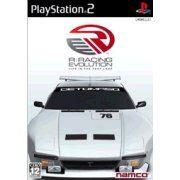 R: Racing Evolution (Japan)