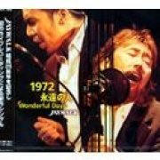 1972 / Eien no Hito [CD+DVD] (Japan)