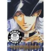 Saiyuki Reload Gunlock Vol.7 [Limited Edition] (Japan)