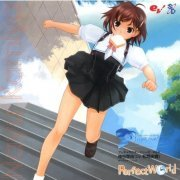True Love Story Summer Days, and yet... Pre-Character Series Vol. 4: Nayu Kamiya (Japan)