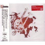 Romancing Saga -Minstrel Song- Original Soundtrack (Japan)