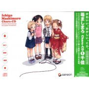 Ichigo Mashimaro Chara-CD 1: Chika [Limited Edition] (Japan)
