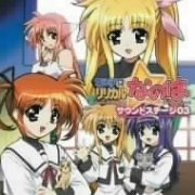 Maho Shojo Lyrical Nanoha Sound Stage 03 (Japan)