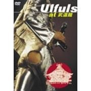Ulfuls Live At Budokan (Japan)