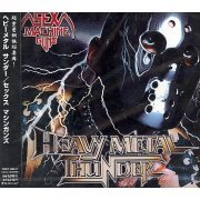 Heavy Metal Thunder (Japan)