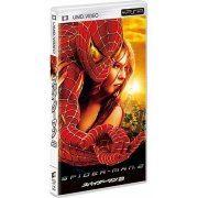 Spider-Man 2 (Japan)