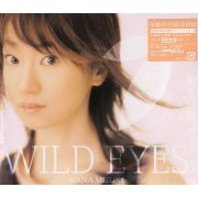 Wild Eyes (Basilisk Ending Theme Song) (Japan)