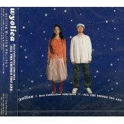 Wyolica Best Collection 1999-2004 - All The Things You Are (Japan)