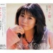 Ame nochi hare / Be Myself / Shion 2004 Version (Japan)