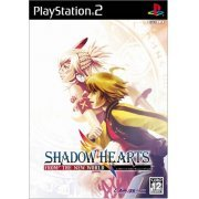 Shadow Hearts: From the New World (Japan)